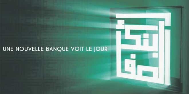 banque-participative-assfa-041.jpg