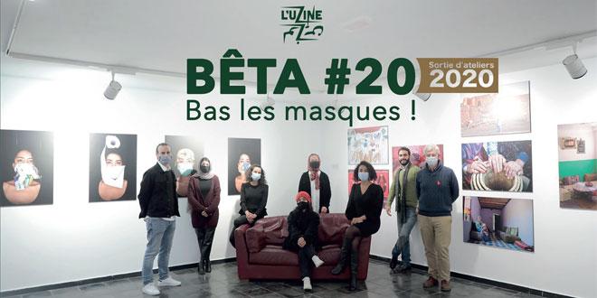 beta-20-013.jpg