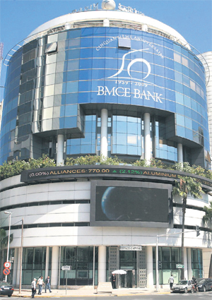 bmce_bank_092.jpg