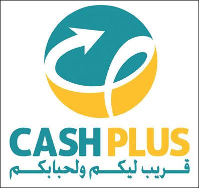 cash-plus-014.jpg
