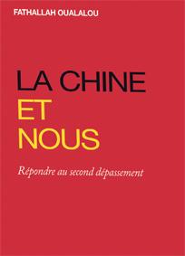 chine_et_nous_038.jpg