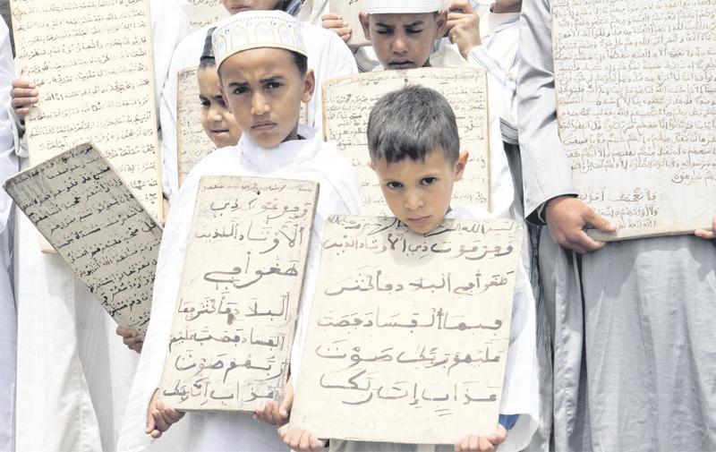 education_islamique_059.jpg