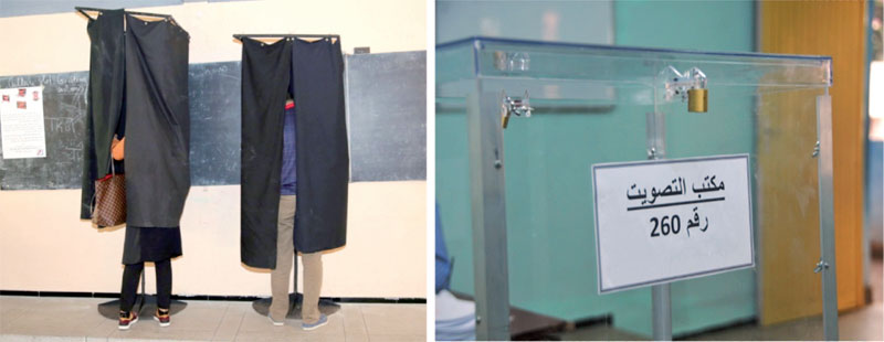 election-010.jpg