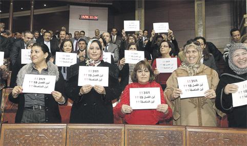 election_quotas_033.jpg