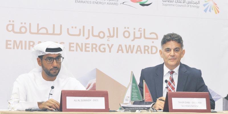 emirates_energy_awards_051.jpg