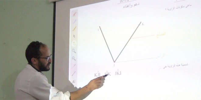 enseignement-numerique-074.jpg