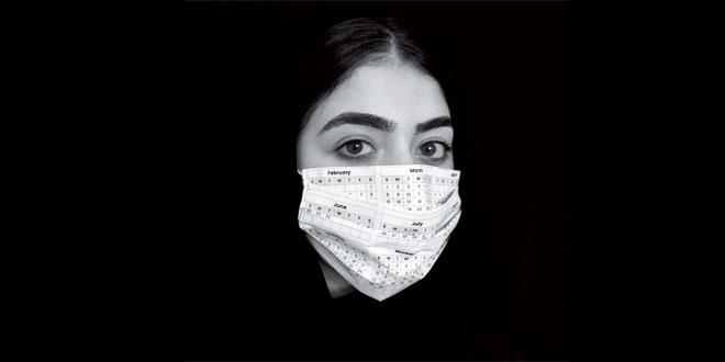 expo-masque-009.jpg