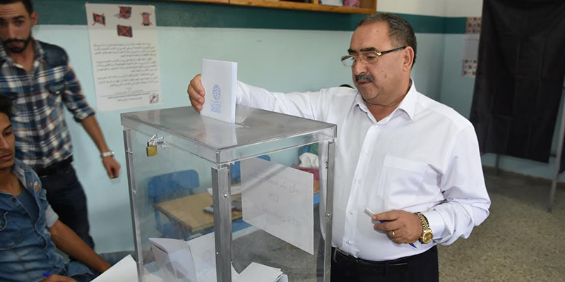 fes_-_elections.jpg