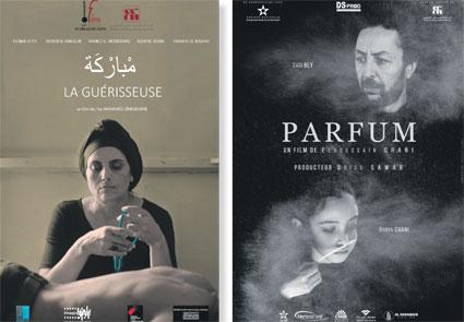 festival-du-film-maghrebin-095.jpg