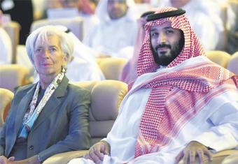 fmi_arabie_saoudite_036.jpg