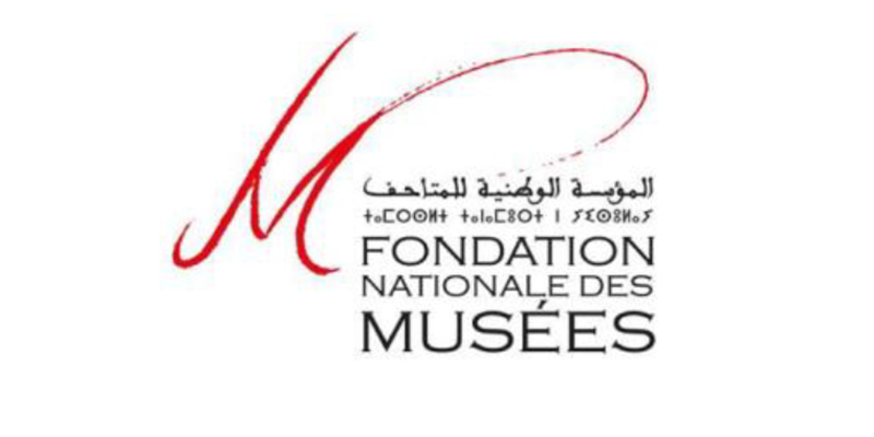 fondation_nationale_des_musees_logo_trt.jpg