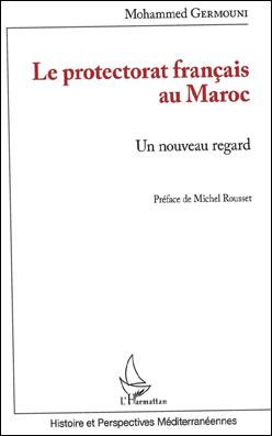 germouni-livres-035.jpg