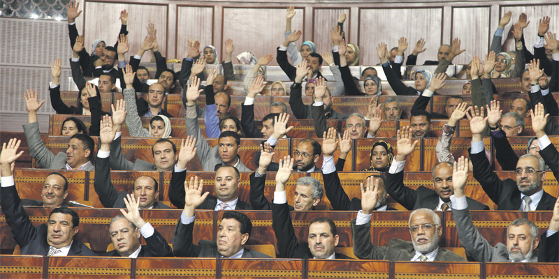 gouvernement_investiture_000.jpg