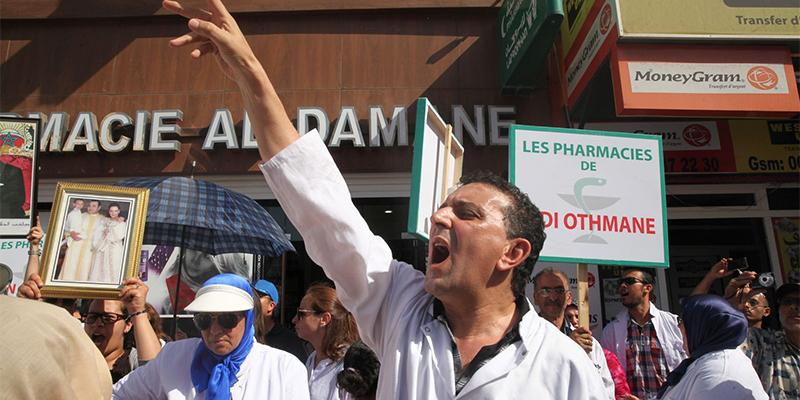 greve_pharmacien_casablanca_trt.jpg