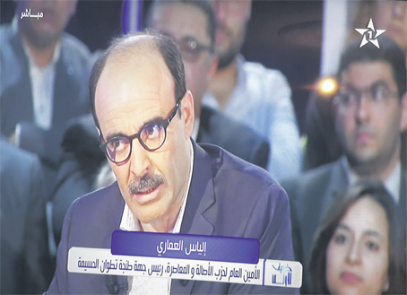 ilyas_el_omari_tele_046.jpg