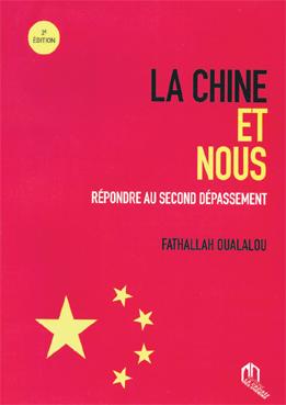 la_chine_et_nous_045.jpg