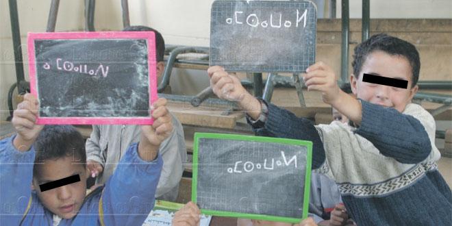 langues-amazighe-classe-040.jpg