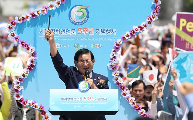 le_president_man_hee_lee_de_hwpl_a_la_5eme_commemoration_annuelle_de_la_declaration_de_la_paix_mondiale.jpg