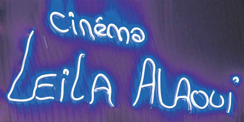 leila_alaoui_cinema_063.jpg