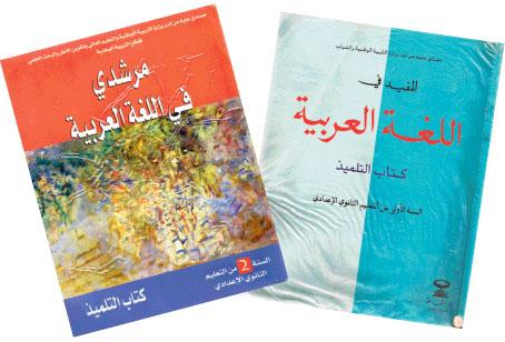 livres_scolaire_092.jpg