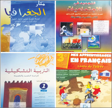 livres_scolaire_2_092.jpg