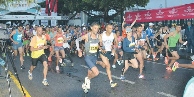 marathon-de-casa-003.jpg