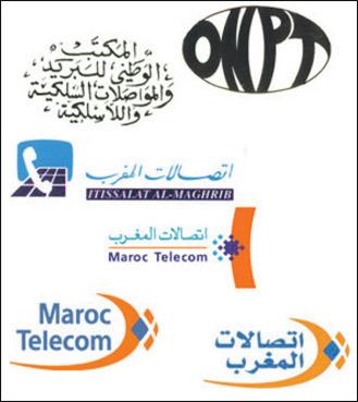 maroc_telecom_073.jpg