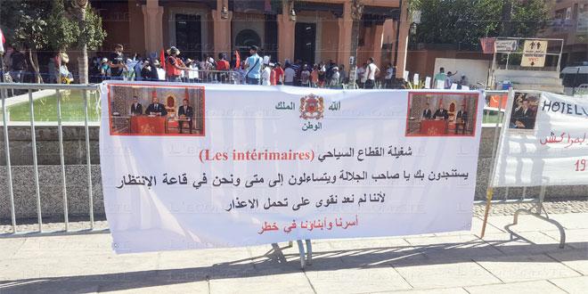 marrakech-interimaires-du-tourisme-2-063.jpg