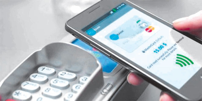 mobile-money-057.jpg