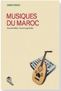 musiques_du_maroc_021.jpg