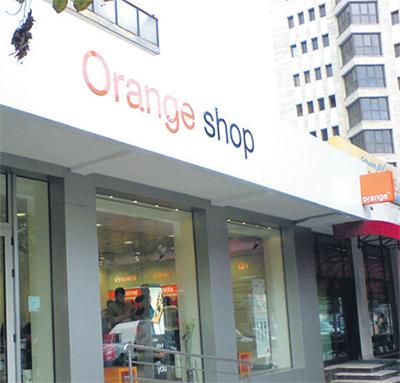 orange_shop_4941.jpg