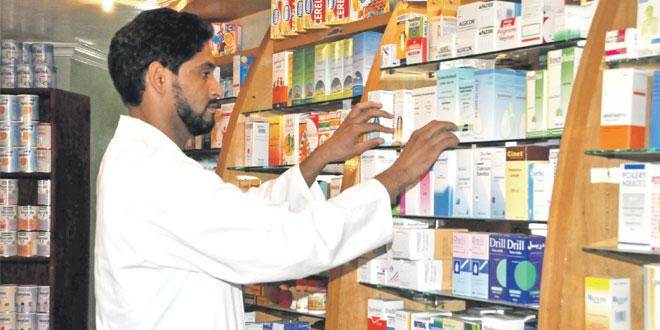 pharmaciens-030.jpg