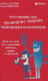roland-robeveille-et-michelle-veyssiere-033.jpg