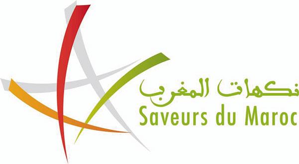 saveur-maroc-logo.jpg