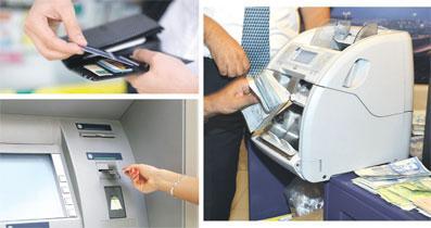 secteur-bancaire-071.jpg