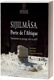 sijilmasa-livres-089.jpg