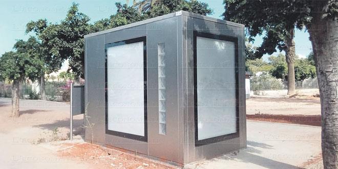 toilettes-publiques-a-casablanca-00.jpg