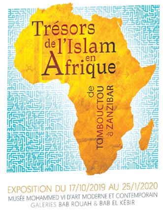 tresor_islam_afrique_071.jpg