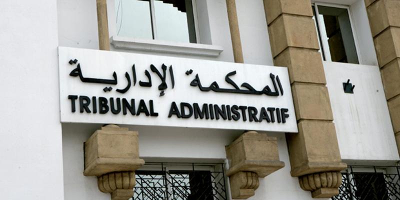 tribunal-administratif_trt.jpg