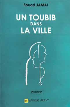 un_toubib_dans_la_ville_066.jpg