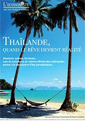 une-thailand.jpg
