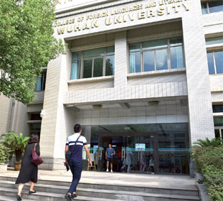 universite-chinoise-086.jpg