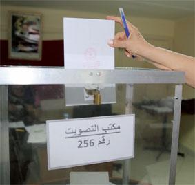 vote-058.jpg