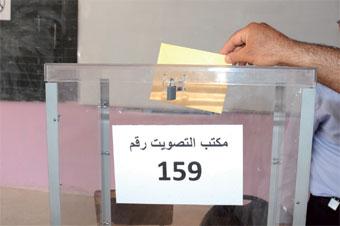 vote-066.jpg