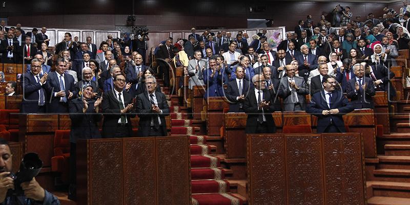 vote_parlement_plf_trt.jpg