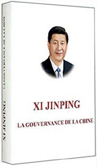 xi_jinping_043.jpg