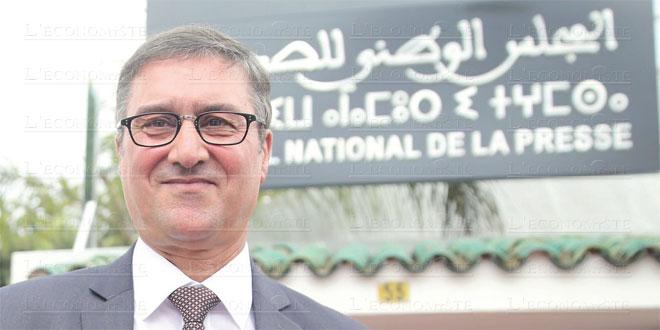 younes-moujahid-conseil-national-de-la-presse-036.jpg