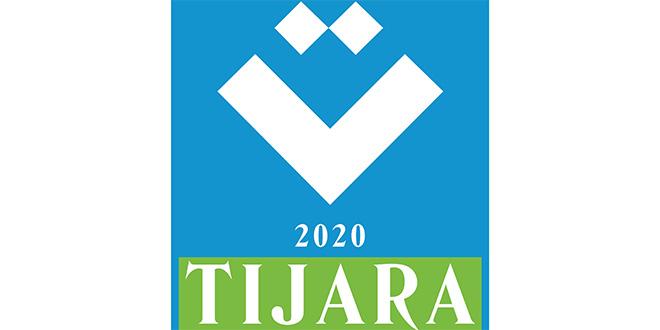 Forum du commerce : Tijara 2020 s'implique