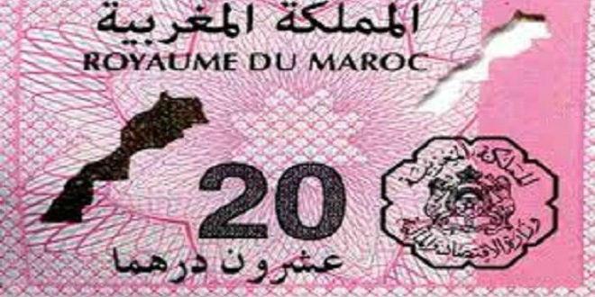 Le timbre fiscal de 20 DH toujours exigé