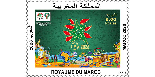 "Barid Al-Maghrib lance un timbre ""Maroc 2026"""